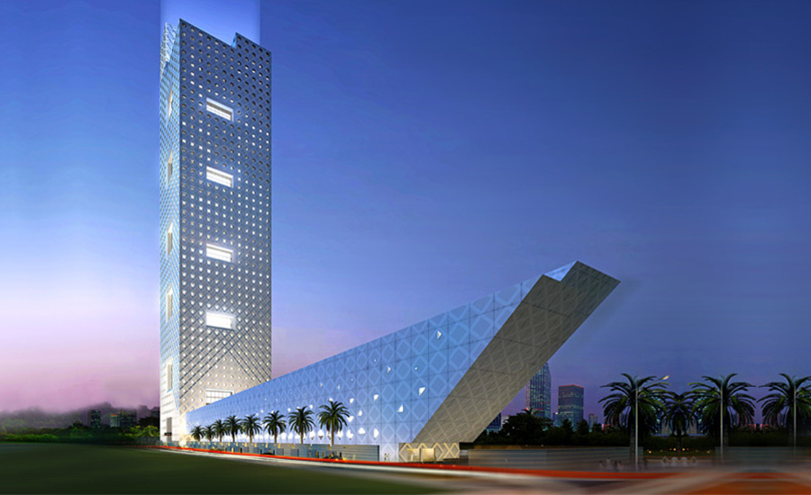 Kuwait Investment Authority Head Quarter
